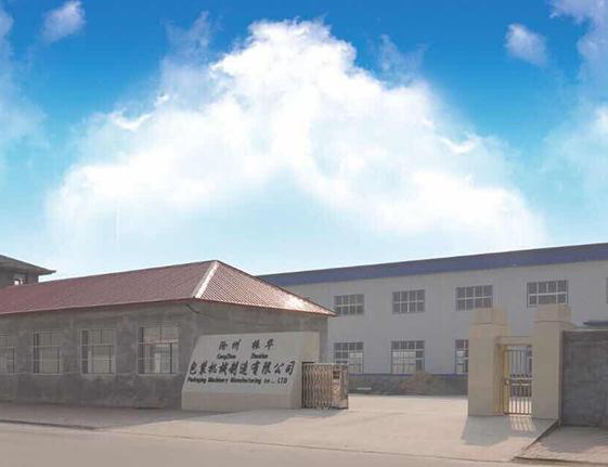 Zhenhua Packaging Machinery Manufacturing Group