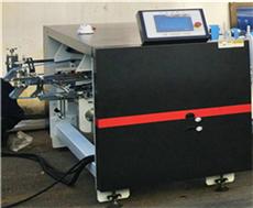 ZH-1800BFT UPGRADE Automatic Bottom Lock Type Folder Gluer Machine