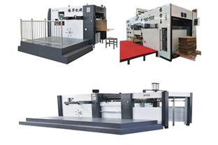 Die Cutting And Creasing Machine Is In Promotion