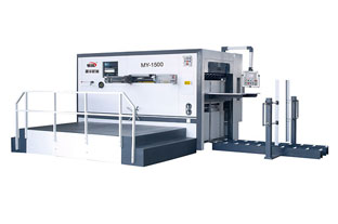 How To Solve The Problem Of Low Precision Of Die Cutting Machine?