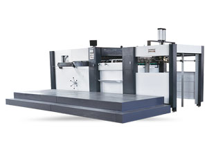 How To Maintain The Die Cutter? 1