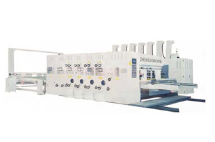 Analysis and Elimination of the Folding Part of the Printing Machine