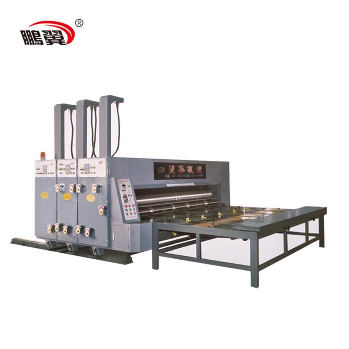 YSF Printing Machine YSF304C-420C-480C-530C-600C