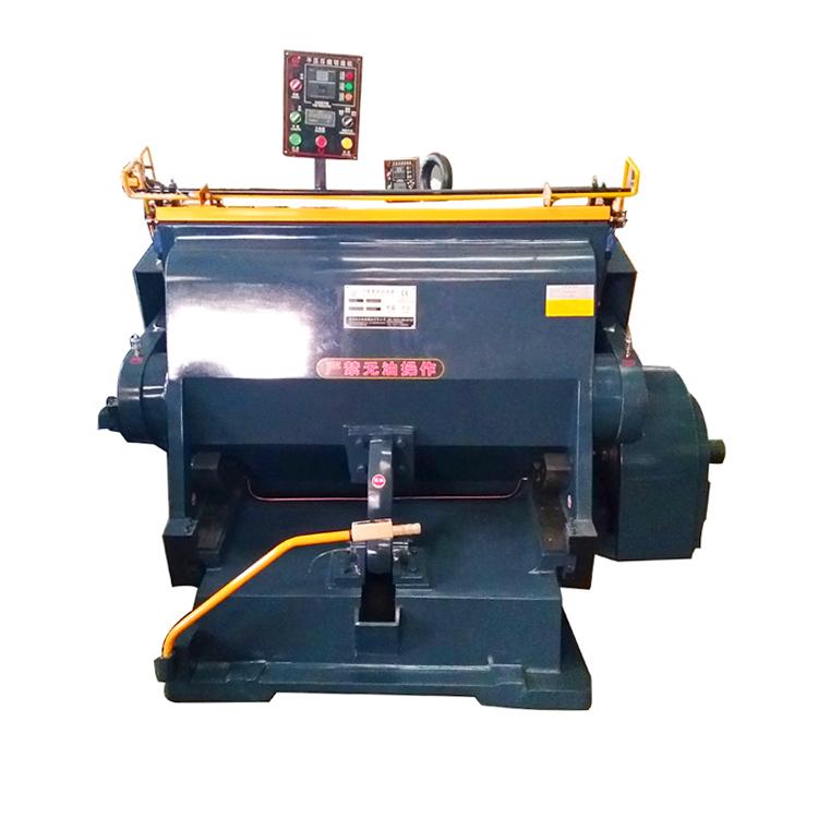 ZH-ML930 series manual creasing and die cutting machine