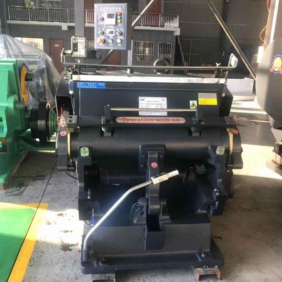 ZH-ML1200 manual creasing and die cutting machine