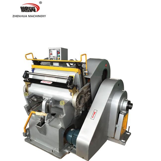 ZH-ML1800 Punching cutting creasing machine for making corrugated carton boxes