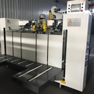 ZH-SDJ 2000 Semi automatic paperboard  folding single piece nailing box machine