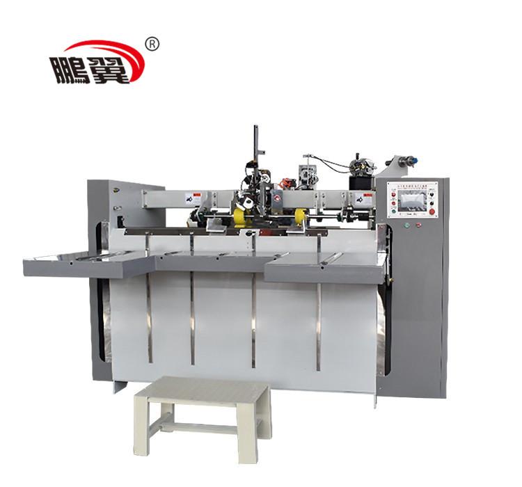 ZH-SDJ 2500 Double piece four servo semi automatic stitcher machine for corrugated package
