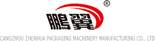 Cangzhou Zhenhua Packaging machinery Manufacturing Co. Ltd.